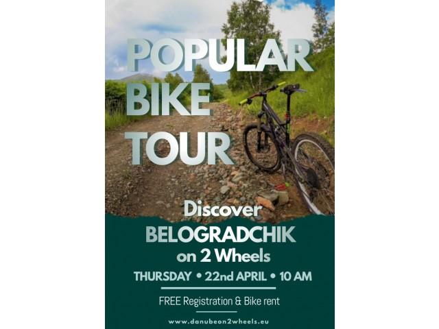 Popular Bike Tour - Belogradchik
